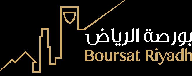 Boursat Riyadh